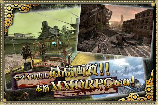 MMORPG u30a4u30b6u30cau30aeu30aau30f3u30e9u30a4u30f3u3010u8d85u723du5febu5fcdu8005u30a2u30afu30b7u30e7u30f3RPGu3011 2.7.0 screenshots 2