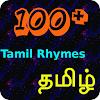 Best Tamil Rhymes Video APK