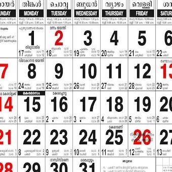 Top 10 Punto Medio Noticias   Malayalam Calendar 2020 March