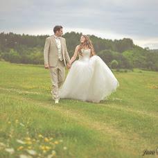 Wedding photographer Pere Šušnjar (unjar). Photo of 25.02.2015