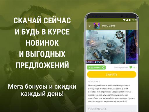 РПГ онлайн на русском - GPRG screenshot 5