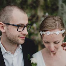 Wedding photographer David Biasi (debiasi). Photo of 10.08.2015