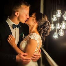 Wedding photographer Aleksandr Dyachenko (AlexUnder). Photo of 12.08.2018
