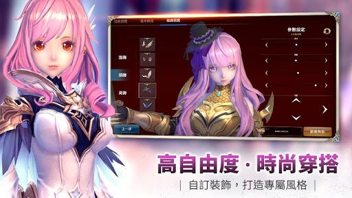 幻想神域2 screenshot 6
