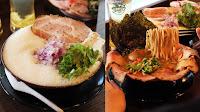鳳華拉麵 (らぁ麺 鳳華)