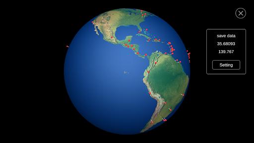 Planetarium VR 1.2.0 Windows u7528 6