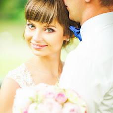 Wedding photographer Alfiya Mironova (Alfu6ka). Photo of 16.09.2016
