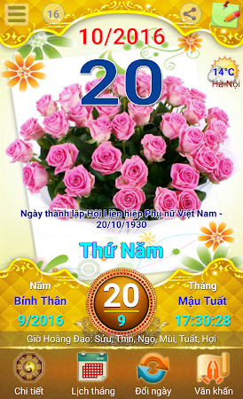 Lich Van Nien - Lịch VN 2016 7.5 screenshot 334420