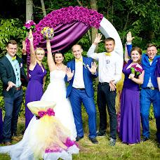 Wedding photographer Yuliya Chernyakova (Julekfoto). Photo of 06.02.2015