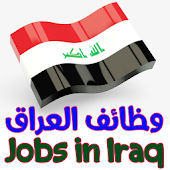 Job Vacancies In Iraq