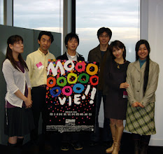 Photo: 2005年10月30日 東京国際映画祭  六本木ヒルズ49階の控え室にて 今回も好評のうちに終了した。 メンバー、スタッフに感謝!