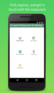 Acropolis Mobile- screenshot thumbnail