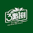 3點1刻購物網-真茶葉‧真奶茶 icon