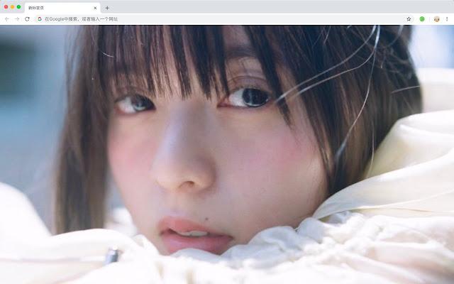 Saito Asuka New Tab, Customized Wallpapers HD