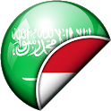 Penerjemah Basa Arab-Jawa icon