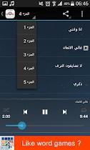 اجمل اغاني محمد عبده - screenshot thumbnail 05