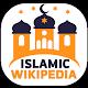 Auto Azkar Reminder , Islamic Wikipedia APK