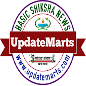 UpdateMarts- BASIC SHIKSHA PARISHAD NEWS