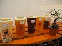 熊飲鮮茶新莊店