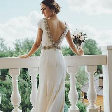 Wedding photographer Tasha Yakovleva (gaichonush). Photo of 03.07.2018