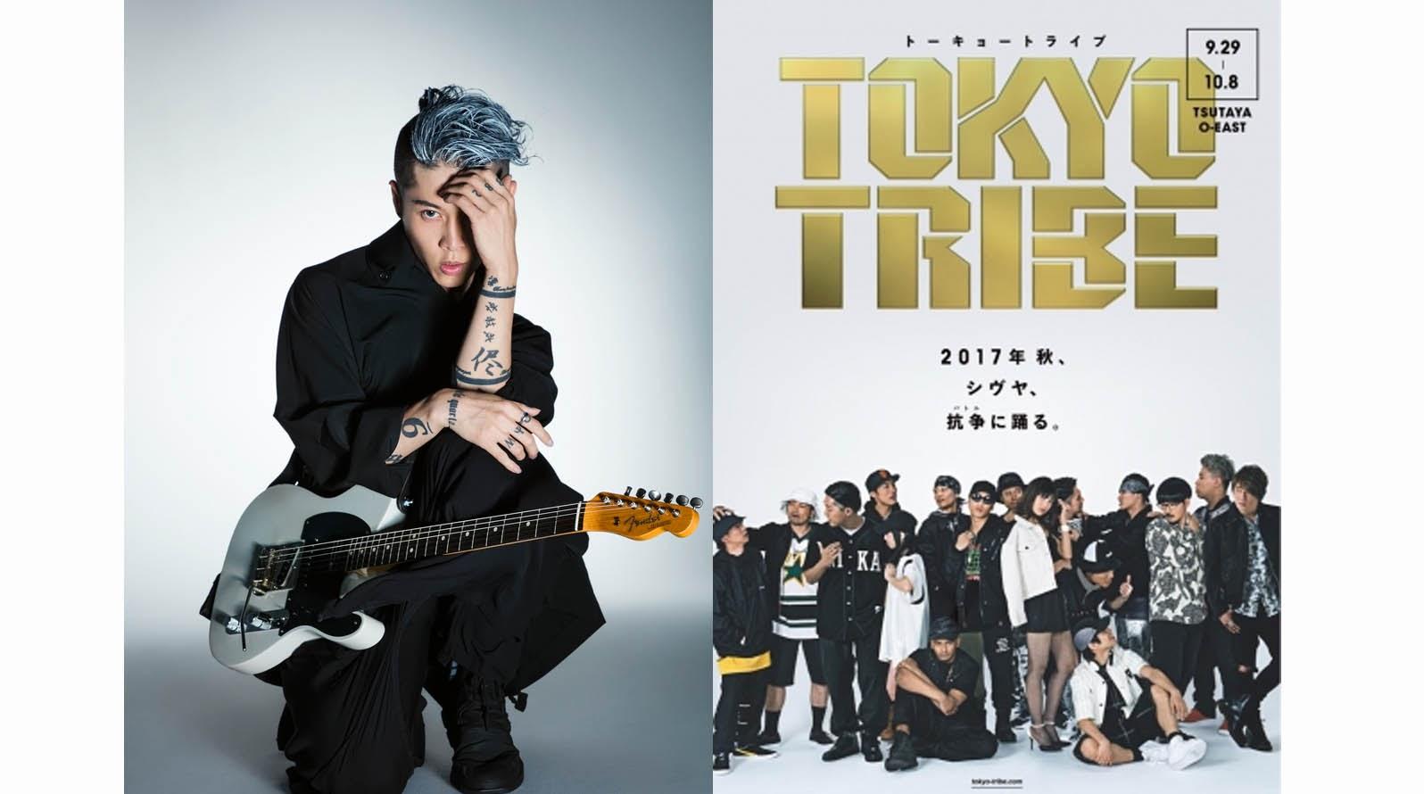 MIYAVI與SKY-HI(AAA日高光啓)合作曲成為「TOKYO TRIBE(東京暴族)」主題曲