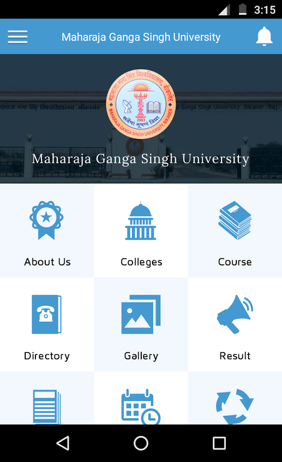 MGSU on Mobile- screenshot