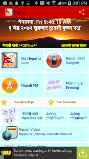 My Nepal: Nepali FM News Patro- screenshot thumbnail