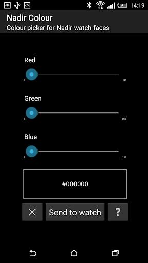 Nadir Colour Changer