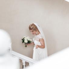 Wedding photographer Vera Galimova (galimova). Photo of 27.04.2018