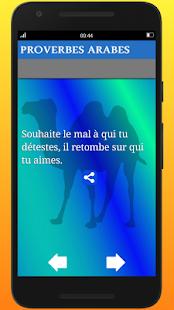 Download Proverbes Arabes En Français For PC Windows and Mac apk screenshot 4