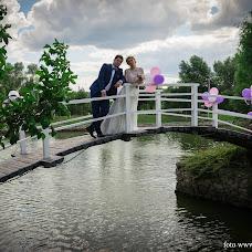 Wedding photographer Vladislav Groysman (studioelina). Photo of 23.08.2016