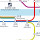 Hong Kong Metro Map (Offline) Download for PC Windows 10/8/7