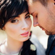 Wedding photographer Dmitriy Adamenko (adamenkodmitriy). Photo of 25.04.2015