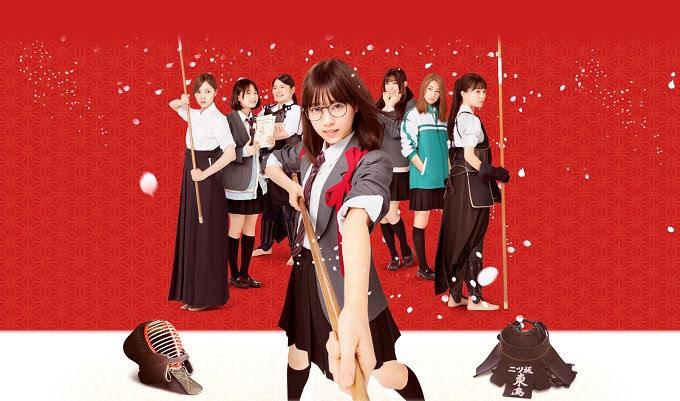 (Blu-ray / ISO) 乃木坂46 – あさひなぐ Blu-ray