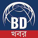 Bangla News icon