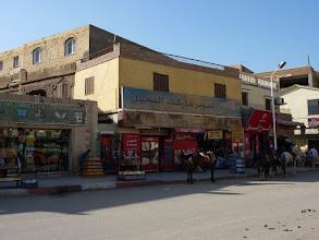 Photo: Kairo, Shop