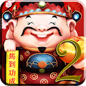 God Of Fortune 3D LWP - v2 icon