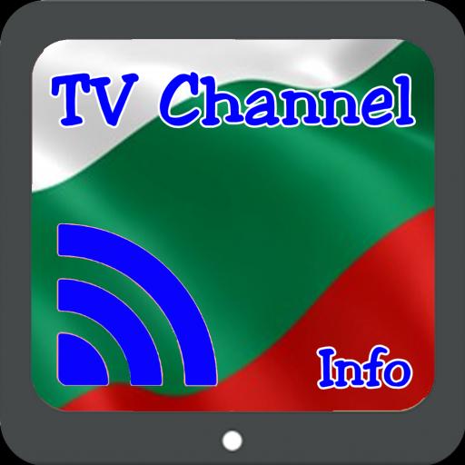 TV Bulgaria Info Channel