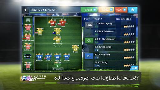 Football Management Ultra 2019 - Manager Game screenshot