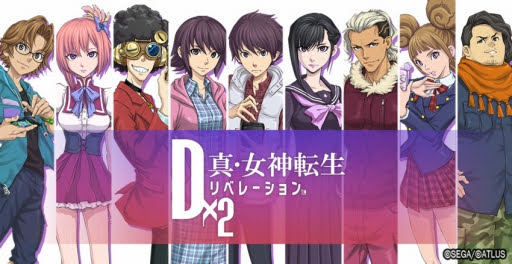 [Game Preview] D×2 Shin Megamitensei Liberations
