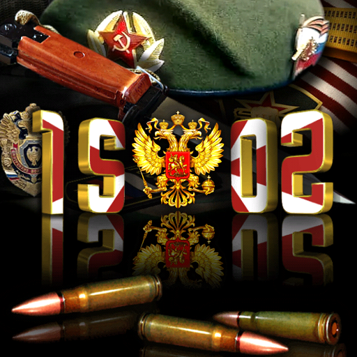 ВВ МВД России цифровые часы