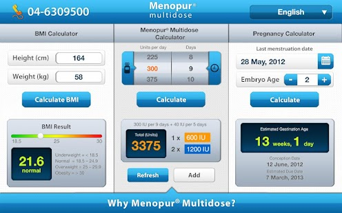 Menopur® Multidose Calculator- screenshot thumbnail