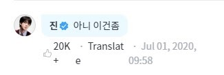 jin reply on weverse on his memes