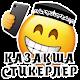 Казакша стикерлер WAstickerApps для WhatsApp ораза for PC Windows 10/8/7
