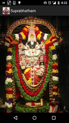 Venkateswara Suprabatham FULL
