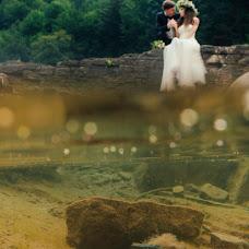Wedding photographer Vitaliy Abramchuk (AVDreamer). Photo of 03.11.2015