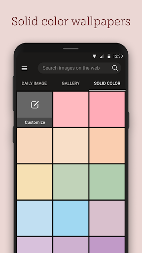 Bing Wallpapers screenshot 6