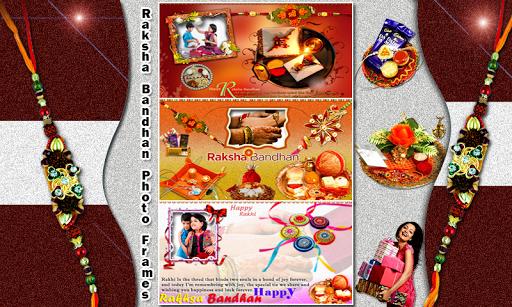 Rakhi Photo Frames New 1.0 screenshots 4