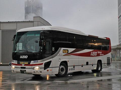 京王バス東「新宿神戸姫路線」(プリンセスロード) 81553
