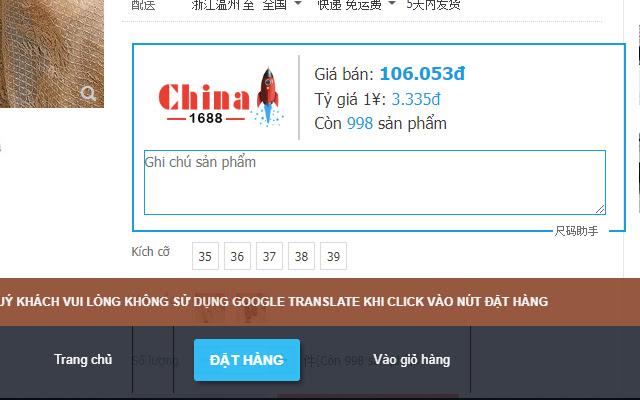 Công cụ đặt hàng China